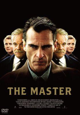 『ザ・マスター』のポスター