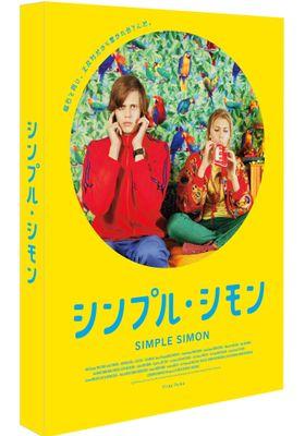 『シンプル・シモン』のポスター