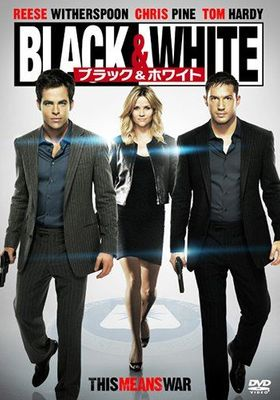 This Means War's Poster