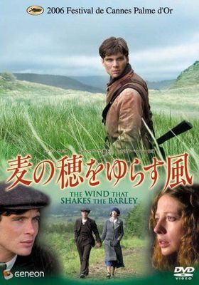 The Wind That Shakes the Barley's Poster
