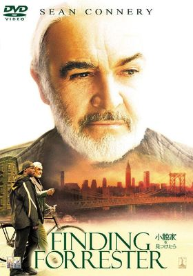 Finding Forrester's Poster