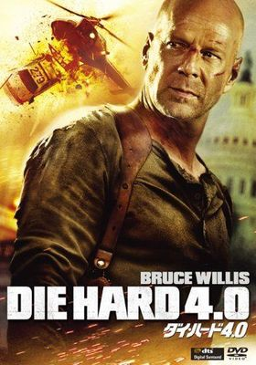 Live Free or Die Hard's Poster