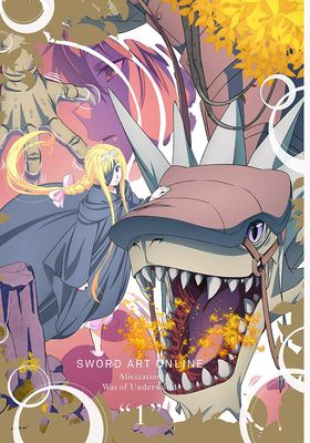 『ソードアート・オンライン アリシゼーション War of Underworld』のポスター