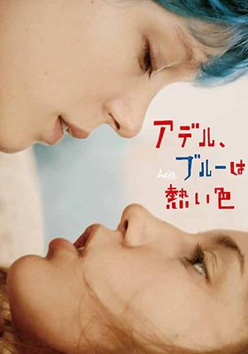 Blue Is The Warmest Color's Poster