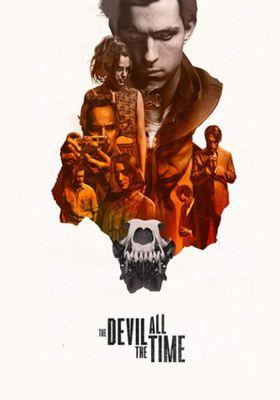 『悪魔はいつもそこに』のポスター
