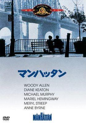 Manhattan's Poster