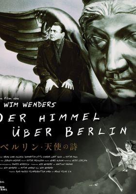 『ベルリン・天使の詩』のポスター