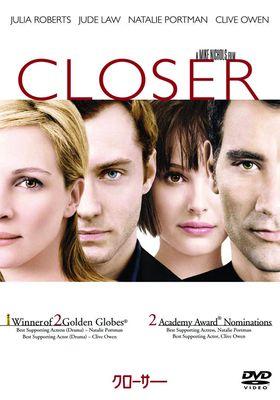 『クローサー(2004)』のポスター