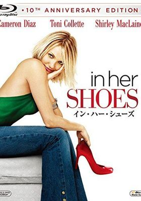 In Her Shoes's Poster