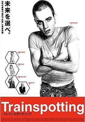 『トレインスポッティング』のポスター