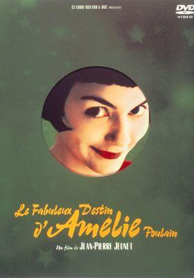 『アメリ』のポスター