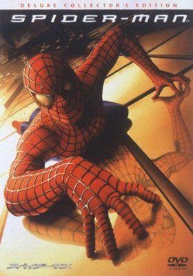 『スパイダーマン』のポスター
