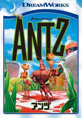 『アンツ』のポスター