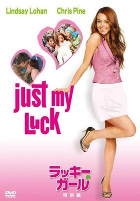 『ラッキー・ガール』のポスター