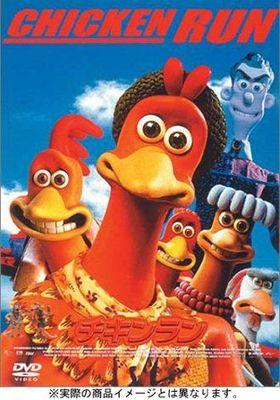 Chicken Run's Poster