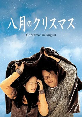 Christmas in August's Poster