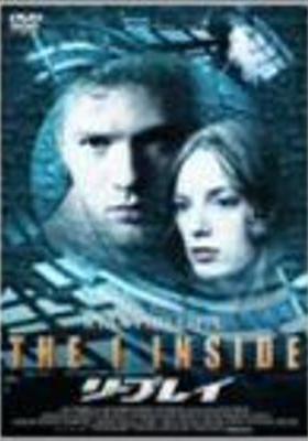 The I Inside's Poster