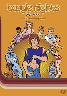 『ブギーナイツ』のポスター
