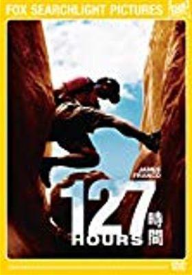 『127時間』のポスター