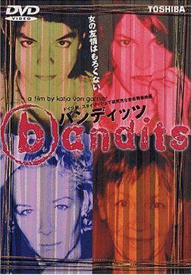 『バンディッツ(1998)』のポスター