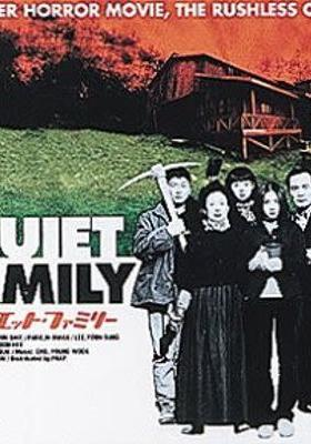 The Quiet Family's Poster