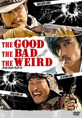 The Good, The Bad, The Weird's Poster