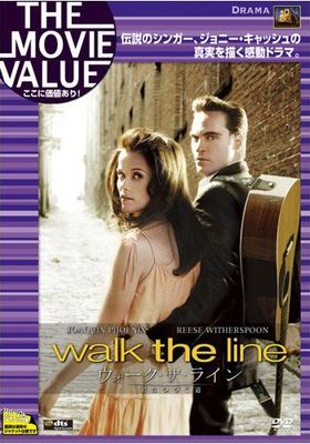 Walk the Line's Poster