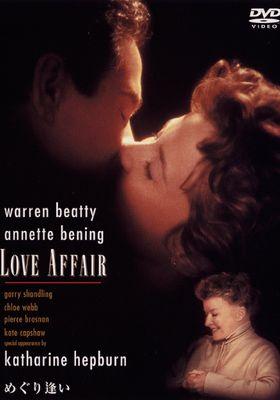 Love Affair's Poster