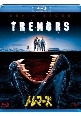 Tremors's Poster