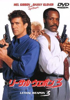 Lethal Weapon 3's Poster