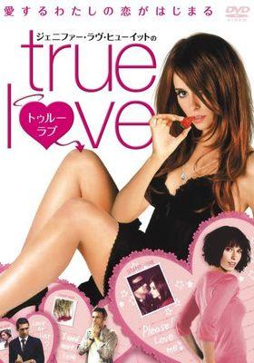 『ジェニファー・ラヴ・ヒューイットのtrue love』のポスター