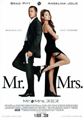 『Mr.&Mrs. スミス』のポスター