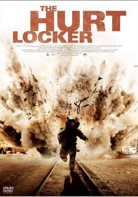 The Hurt Locker's Poster