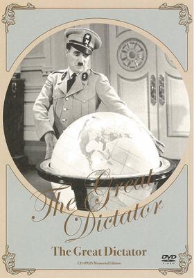 The Great Dictator's Poster