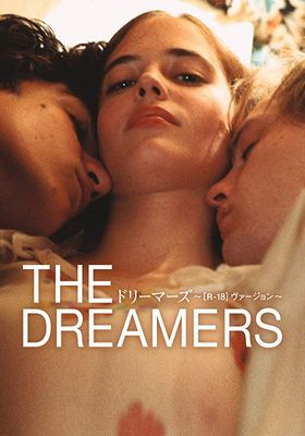 The Dreamers's Poster