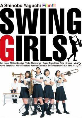 『スウィングガールズ』のポスター