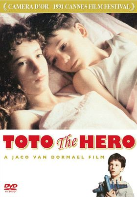 Toto the Hero's Poster