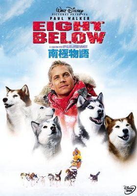 Eight Below's Poster