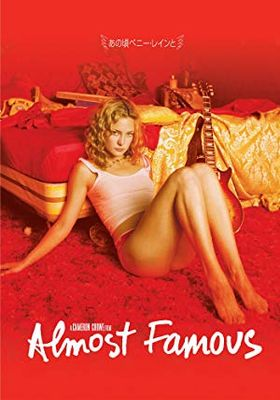 Almost Famous's Poster