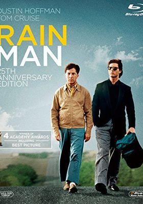 『レインマン』のポスター