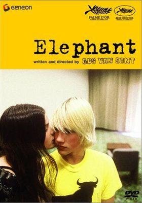 『エレファント』のポスター