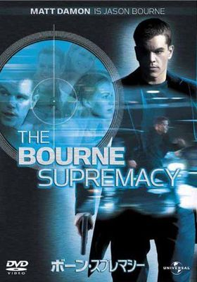 The Bourne Supremacy's Poster