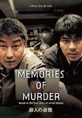 Memories of Murder's Poster