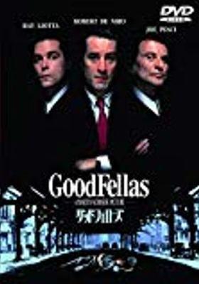『グッドフェローズ』のポスター