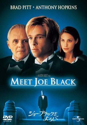 Meet Joe Black's Poster