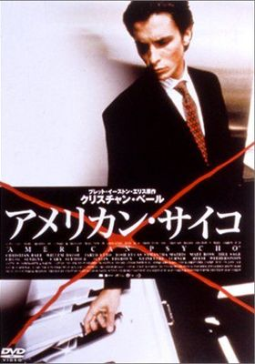 American Psycho's Poster