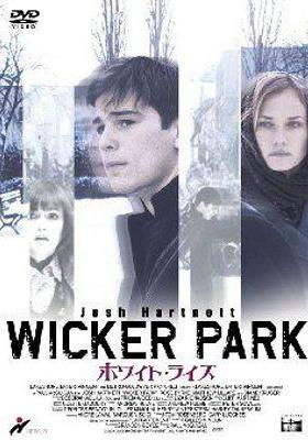 Wicker Park's Poster