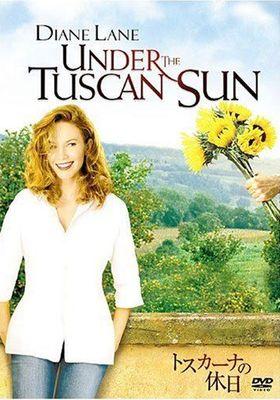 『トスカーナの休日』のポスター