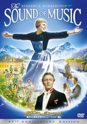 The Sound of Music's Poster