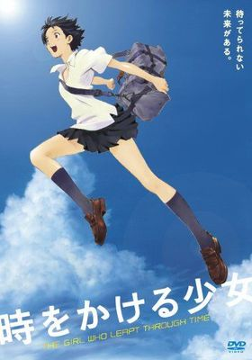 The Girl Who Leapt Through Time's Poster